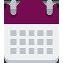 Календари печать