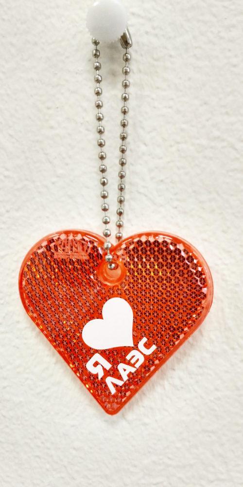 Сувенирный брелок с логотипом МарКо