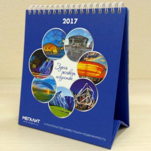 Настольный календарь от МарКо
