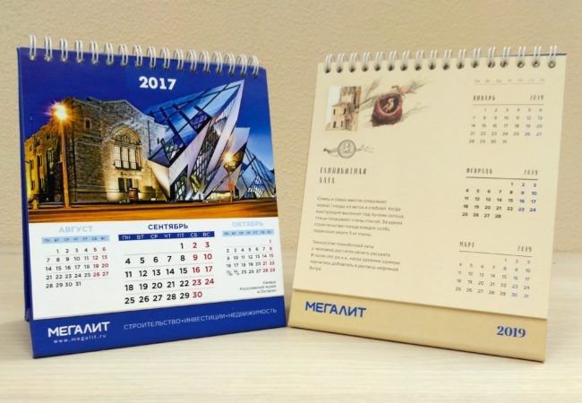 Изготовление настольного календаря от МарКо
