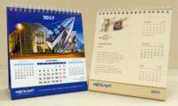 Изготовление макета и печать настольного календаря