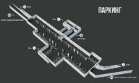 Паркинг план 3d