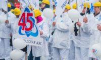 Флаги, транспаранты, шарики для демонстрации