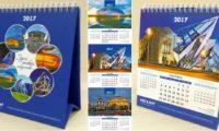 Настольный и настенный календарь для megalit