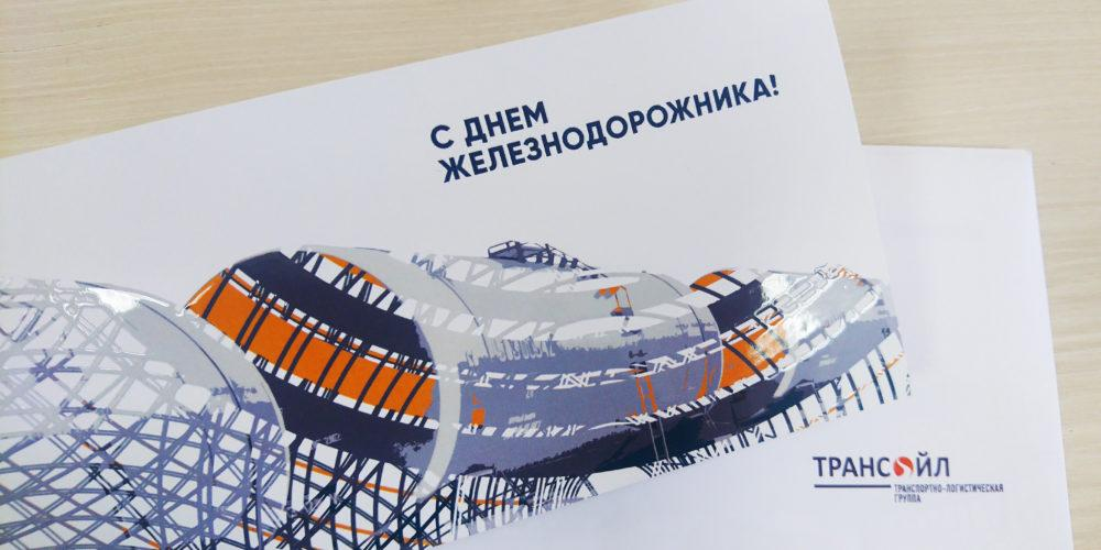 Дизайн, верстка, печать полиграфии