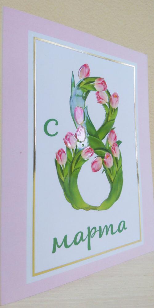 Дизайн, верстка, печать открыток