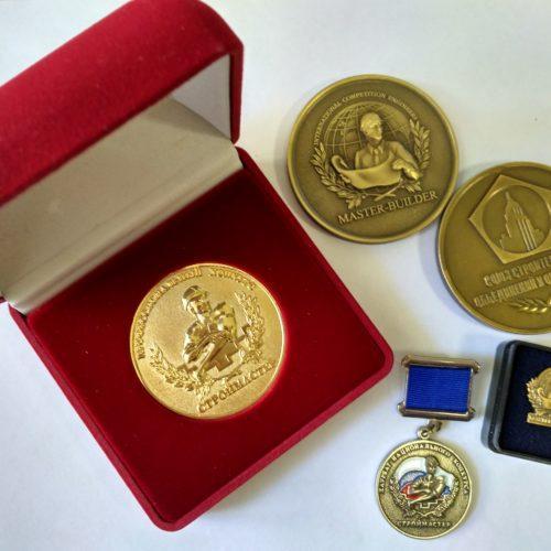 Медали в ложементах
