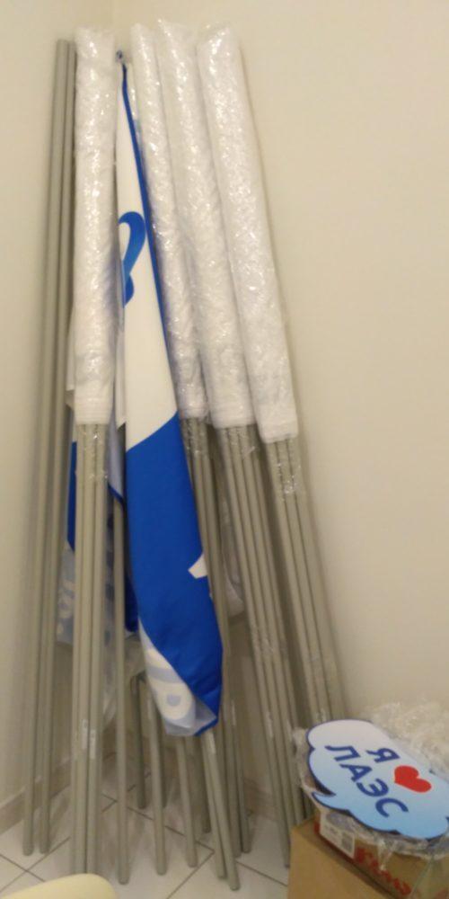 Флаги символика с логотипом от МарКо