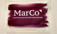Офисная вывеска МарКо - уф печать закаленное стекло 3D