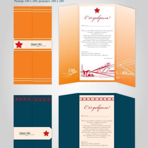 Верстка и печать открыток